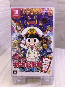 Nintendo Switch 桃太郎電鉄 昭和平成令和も定番!