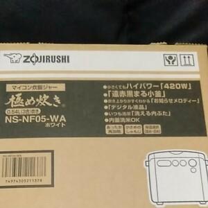 定価7770円象印 極め炊き マイコン炊飯ジャー