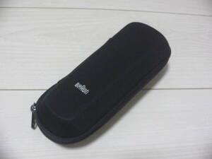 ブラウン BRAUN 5シリーズ series用 電気シェーバー純正 収納ケース キャリングケース バッグ バック 中古良好品 即納 個人出品 送料無料