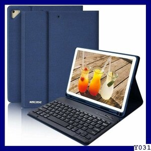 《新品/送料無料》 ipad 9.7キーボードケース ipad第六世代/i 世代/Pro 9.7/Air2/Air 通 483