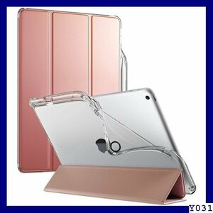 """""""New / Free Shipping"""" Apple iPad 10.2 Case-Apple 4 Tamar Support, 30 Milling, 2 Years, Low 540"""