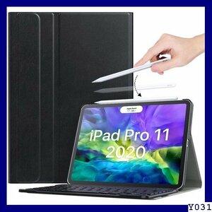 《新品/送料無料》 iPad pro 11 キーボード ケース ATiC バ ブルートゥースキーボードカバー Blac 596