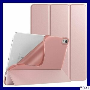 《新品/送料無料》 iPad air4 ケース 2020 10.9インチ ス グネット 耐衝撃 軽量手帳型 ピンクゴール 146