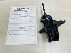 シビック FD2 タイプR用 無限 クイックシフター 中古品 54000-XKPE-K0S0