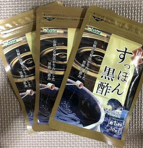 国産すっぽん黒酢 1ヶ月30粒×3袋 3ヶ月 シードコムス 新品未開封 サプリ