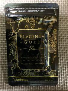 プラセンタ ゴールデンプラス 1ヶ月分30粒 新品未開封 サプリメント シードコムス