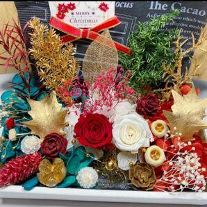 ハーバリウム花材 花材詰合せ プリザーブド スワッグ リース アロマワックス サシェ キャンドル 素材 材料 クリスマス花材