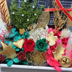 クリスマス花材 ハーバリウム花材 花材詰合せ プリザーブド スワッグ リース アロマワックス サシェ キャンドル 素材 材料