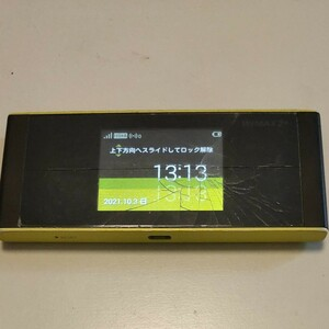 au Speed Wi-Fi NEXT W05 楽天アンリミット対応