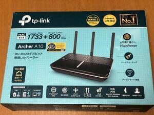 TP-Link Archer A10 無線LANルーター