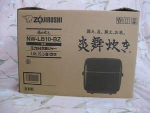 象印炊飯器 NW-LB10 BZ 新品(未使用)