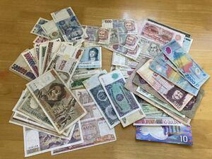 #303 世界の紙幣 大量 フランス イタリア イギリス ポルトガル ロシア スペイン チェッコ ギリシャ トルコ 旧紙幣 ヨーロッパ
