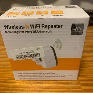 ワイヤレス WiFi 中継機