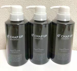 チャップアップ CHAP UP シャンプー3本セット