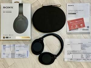 SONY WH-1000XM4 ソニーワイヤレスノイズキャンセリングステレオヘッドセット Bブラック 中古美品 保証期間1ヶ月残 送料込