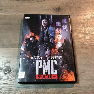 DVD PMC / ザ・バンカー レンタル使用品 ケース新品交換済 ハ・ジョンウ 韓国映画 韓流