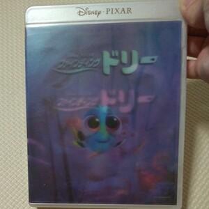『ファインディング・ドリー MovieNEX』 Blu-ray + 純正ケース