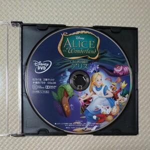 ふしぎの国のアリス MovieNEX DVDのみ