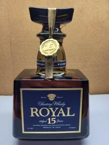 SUNTORY ROYAL サントリー ローヤル15年 古酒