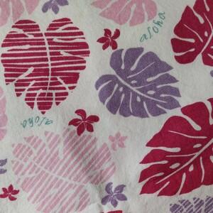 モンステラ柄 ハワイアン マルチクロス インド製 綿100%