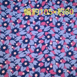 花柄 パープル×ピンク はぎれ ハンドメイド