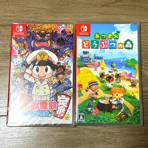 Nintendo Switch あつまれ どうぶつの森 桃太郎電鉄