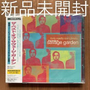 Savage Garden サヴェージ・ガーデン Best of Savage Garden ザ・ベスト・オブ・サヴェージ・ガーデン CD+DVD 新品未開封