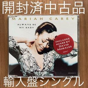 Mariah Carey マライア・キャリー Always be my baby UK盤シングル 開封済中古品