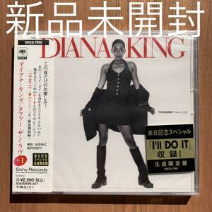 Diana King ダイアナ・キング Tougher Than Love タファー・ザン・ラヴ 新品未開封