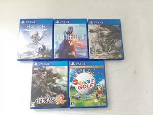PS4ソフト/PS4/プレイステーション4/モンスターハンターワールド/NewみんなのGOLF/BATTLEFIELDⅤ/討鬼伝2/HorizonZeroDawn/まとめ売り