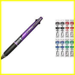 【セット買い】三菱鉛筆 多機能ペン ジェットストリーム 4&1 0.5 パープル MSXE510005.11 & ボールペン替芯 ジェットストリーム 多色多機能