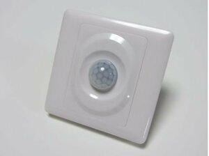 2個セット 人感 スイッチ 赤外線+光 センサー 付 A372