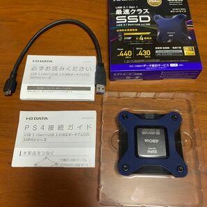 I・O DATA PS4対応 SSD