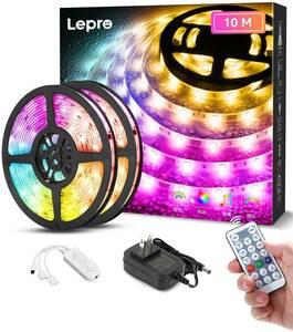 RGB 10m 防塵防水仕様 室内室外兼用 20キーリモコン 調光調色 SMD5050 300LED 間接照明 両面テープ