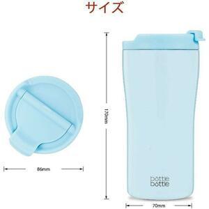 タンブラー ふた付き トラベルマグ 真空断熱タンブラー 保冷保温 マグカップ おしゃれ 溢れにくい ステンレスタンブラ