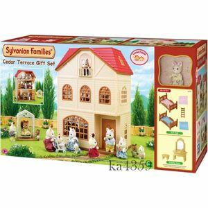 新品 Sylvanian Familiesシルバニアファミリー 3階建てのおしゃれなお家 ギフトセット シルクネコ人形 家具付き★ごっご遊び ドールハウス