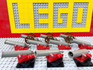☆大砲☆ レゴ 武器 大量10個 砲身 砲台 ( LEGO パイレーツ 南海の勇者 総督軍 海賊船 インペリアルソルジャー ウエスタン お城シリーズ