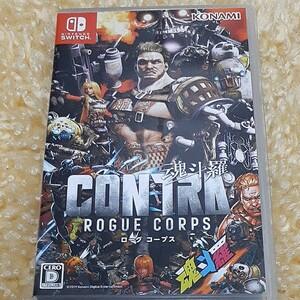 魂斗羅 Switch CONTRA Nintendo Switch  ニンテンドースイッチ ローグコープス  Switchソフト
