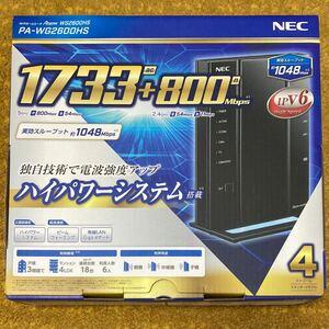新品 Aterm NEC pa-wg2600hs Wi-Fiルーター 無線LAN