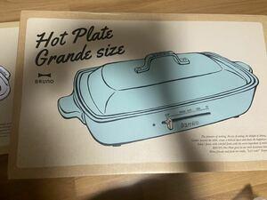 ブルーノ ホットプレート グランデ ブルーグレー 仕切り鍋セット イデアインターナショナル BRUNO グランデ ブルーノ
