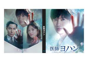 医者ヨハン Blu-ray版《日本語字幕あり》 韓国ドラマ