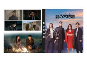 愛の不時着 Blu-ray版 (全16話)(1枚)《日本語字幕あり》