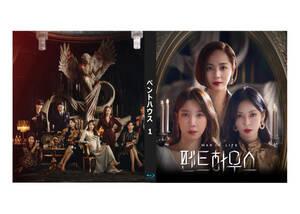 ペントハウス1 Blu-ray版 (2枚SET)《日本語字幕あり》 韓国ドラマ