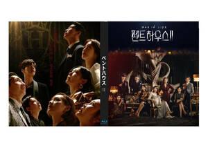 ペントハウス2 Blu-ray版 (1枚SET)《日本語字幕あり》 韓国ドラマ