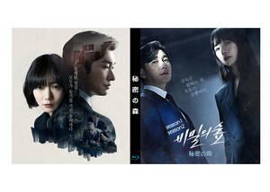 秘密の森 Blu-ray版 Season1+Season2 (全話収録)(2枚SET)《日本語字幕あり》韓国ドラマ