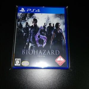 バイオハザード6 BIOHAZARD6 PS4 即日発送