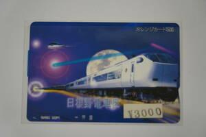 ★JR・希少・未使用オレンジカード【日根野電車区】JR西日本★