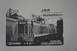 ★JR・未使用オレンジカード【JNR memories『DD13』CLUB MEMORIES】JR北海道★