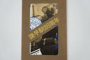 ★国鉄・テレホンカード【諫早駅88周年・C57形蒸気機関車さちかぜ】国鉄★