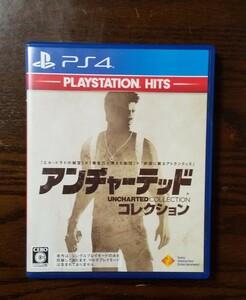 【PS4】 アンチャーテッド コレクション [PlayStation Hits]